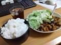 [food]野菜だいすき