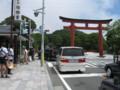 [cycling][kanagawa]鶴岡八幡宮