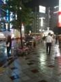 [Shibuya]渋谷大雨
