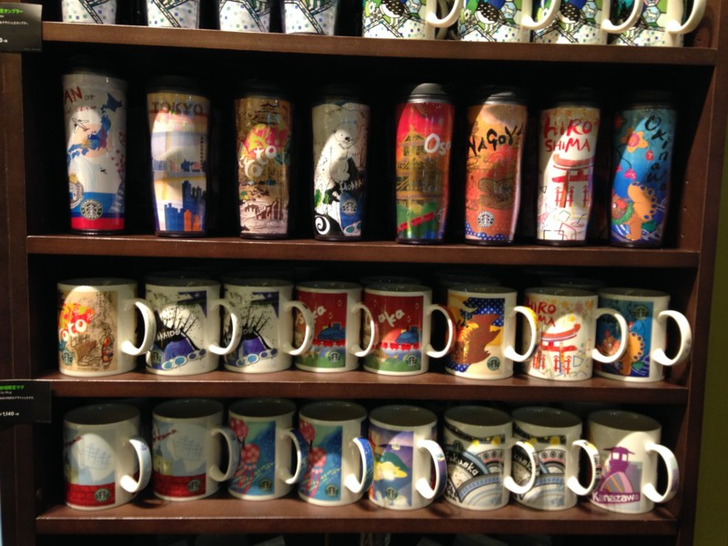 Starbucks-Narita-1