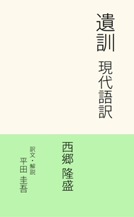 f:id:hiratakeigo:20170218135250j:plain