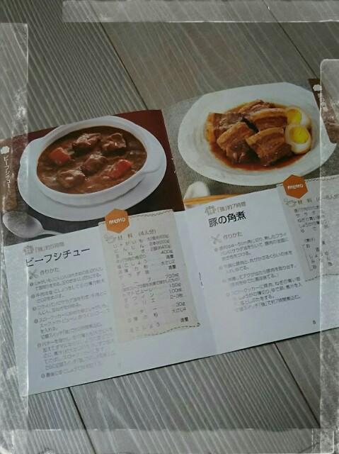 f:id:hiratamiho0:20180727212543j:image