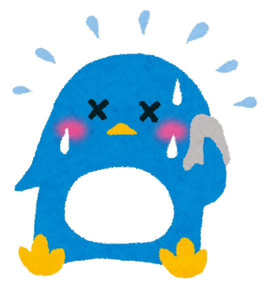f:id:hiratamiho0:20180812123626p:plain