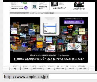 f:id:hiratara:20051215215913j:image