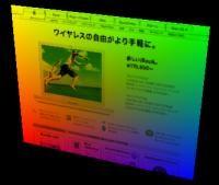 f:id:hiratara:20051215220019j:image