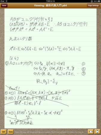 f:id:hiratara:20100609083348p:image