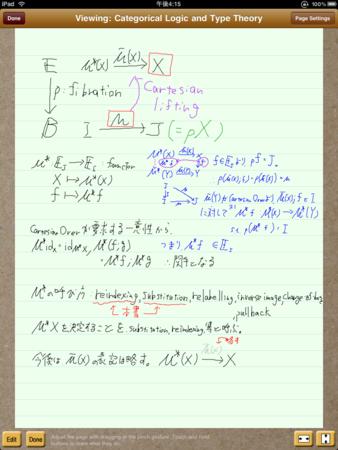 f:id:hiratara:20100609163449p:image
