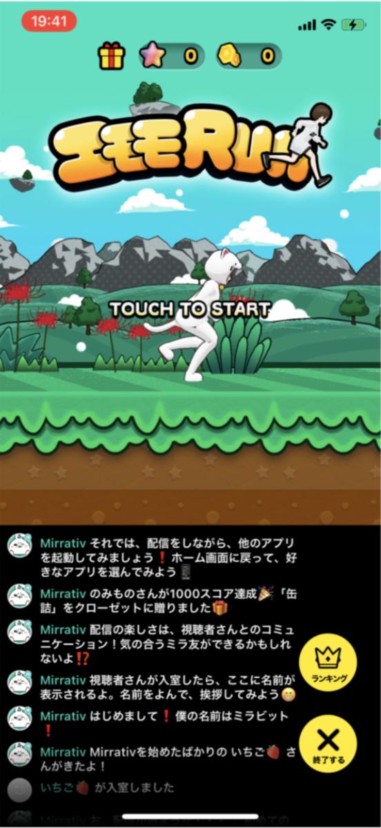 f:id:hiratatsu:20210422221941p:image:w300