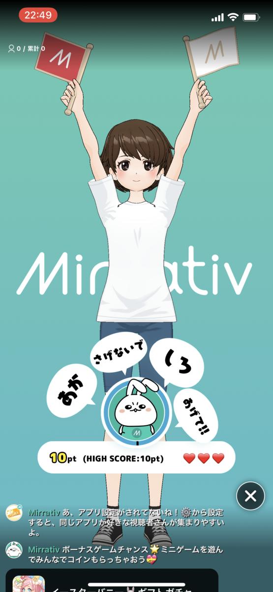 f:id:hiratatsu:20210422225140p:image:w300