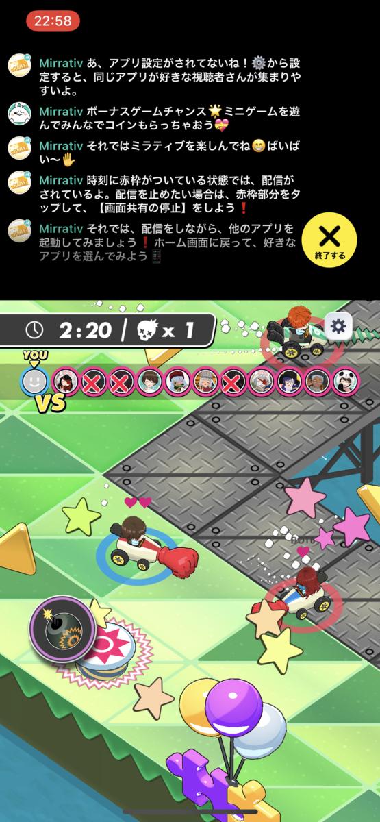 f:id:hiratatsu:20210422230007p:image:w300