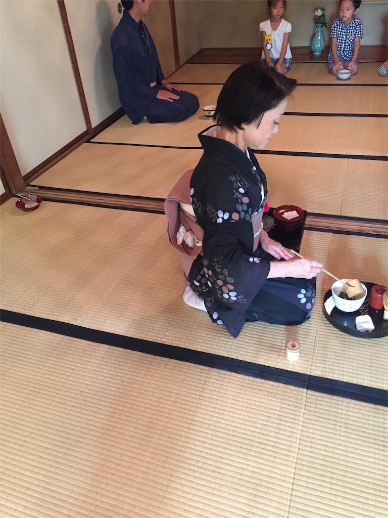 f:id:hiratsukafutaba:20160918230207j:image