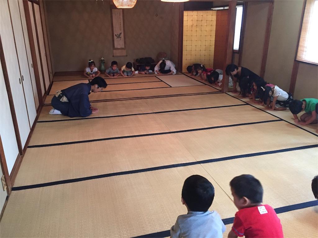 f:id:hiratsukafutaba:20160918230357j:image
