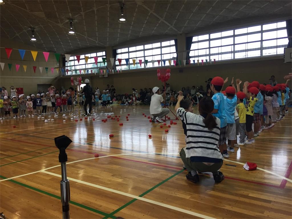 f:id:hiratsukafutaba:20161009163710j:image