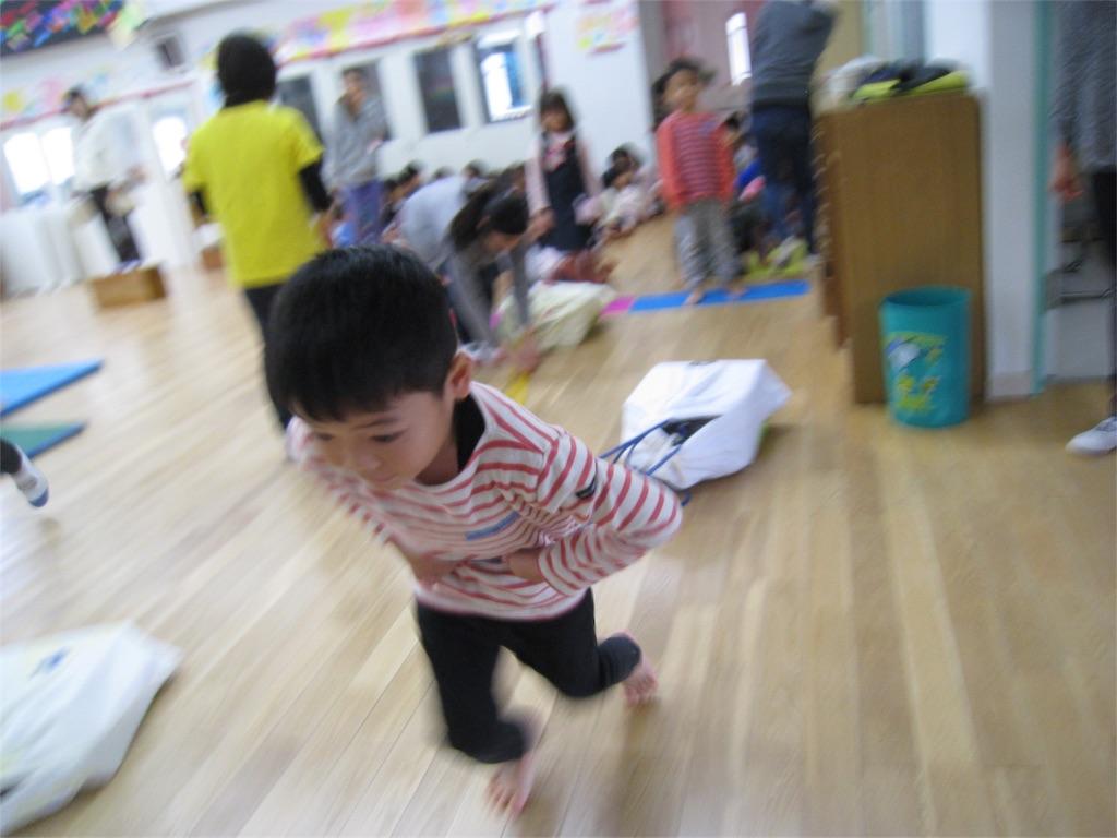 f:id:hiratsukafutaba:20161116212300j:image