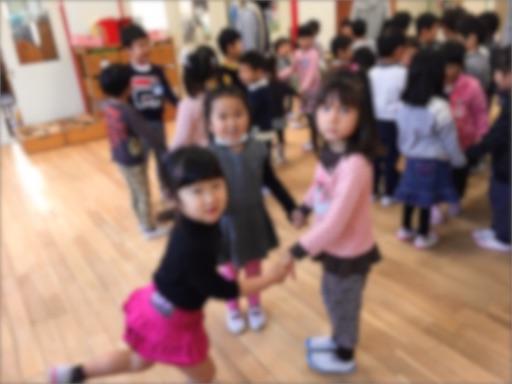 f:id:hiratsukafutaba:20170304115151j:image