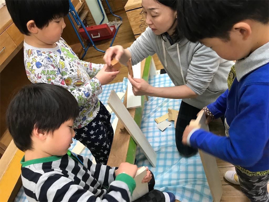 f:id:hiratsukafutaba:20170416215612j:image