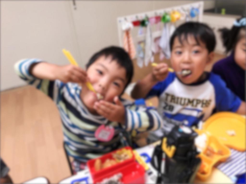 f:id:hiratsukafutaba:20170622223935j:image