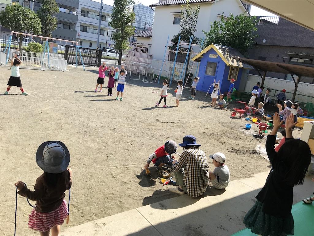 f:id:hiratsukafutaba:20181018213703j:image