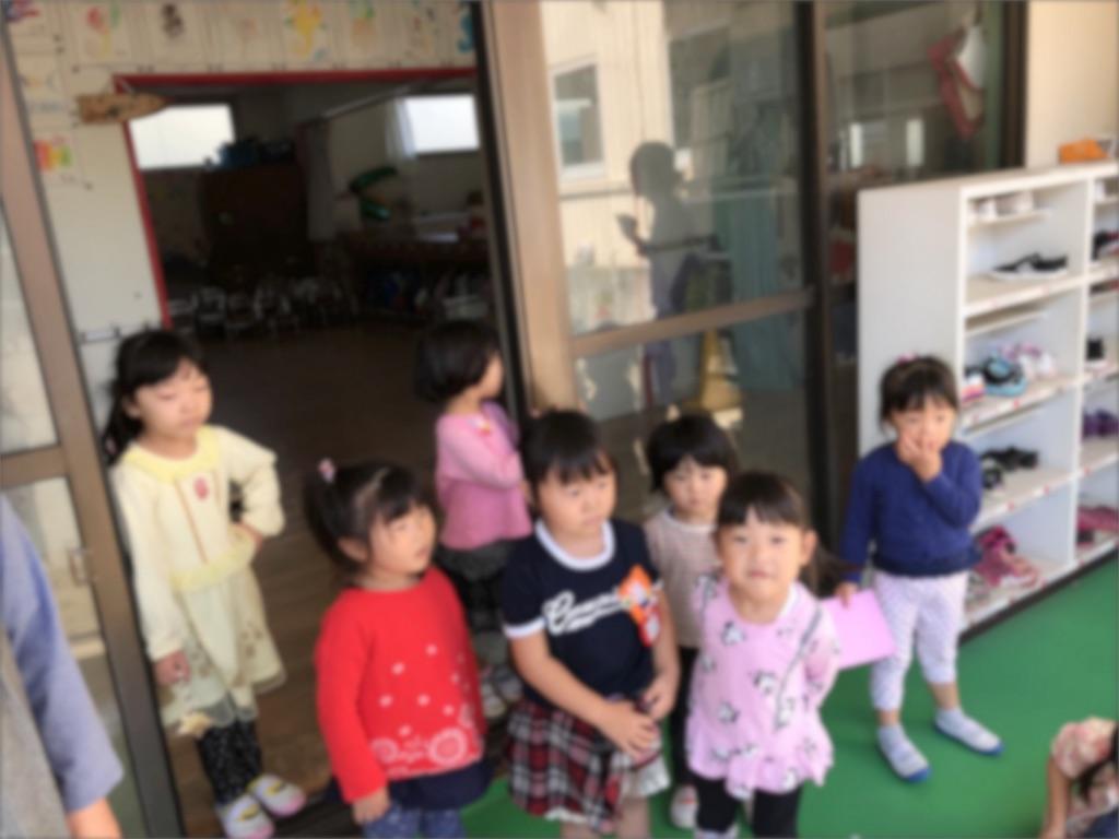 f:id:hiratsukafutaba:20181018213951j:image