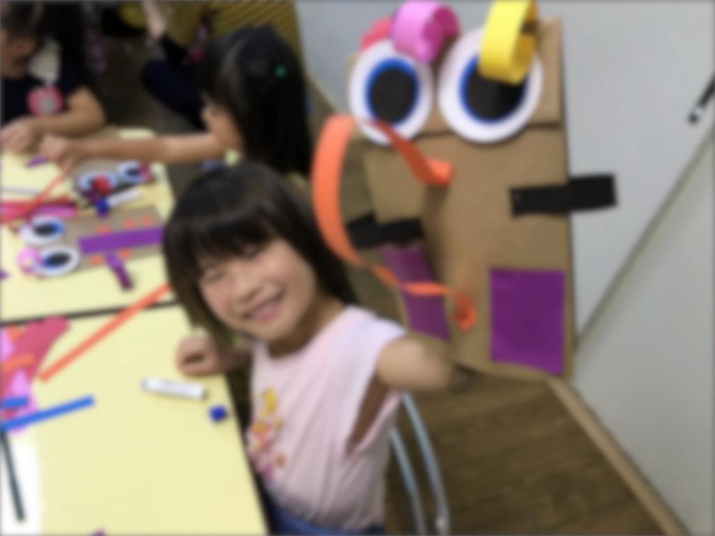 f:id:hiratsukafutaba:20181018220159j:image