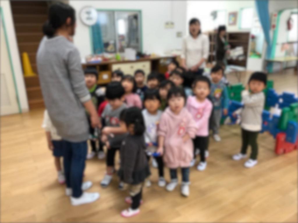 f:id:hiratsukafutaba:20190416190216j:image