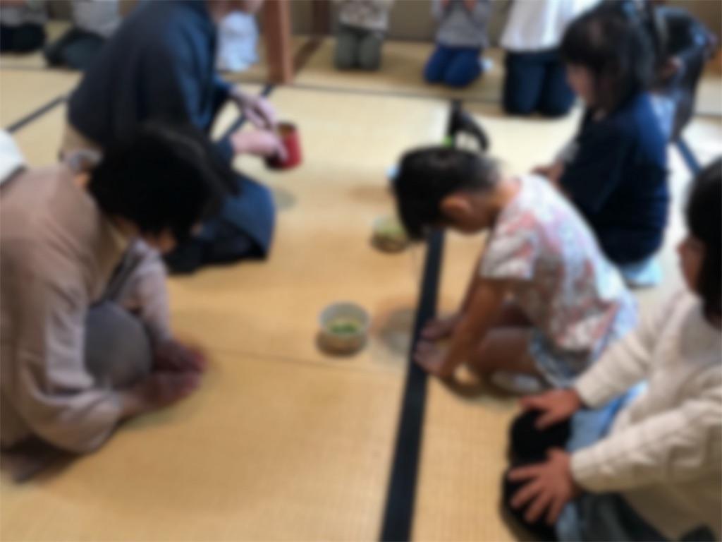 f:id:hiratsukafutaba:20191017222525j:image