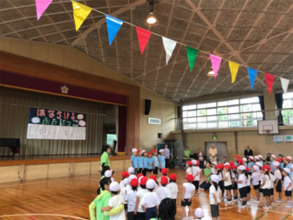 f:id:hiratsukafutaba:20191017222537j:image