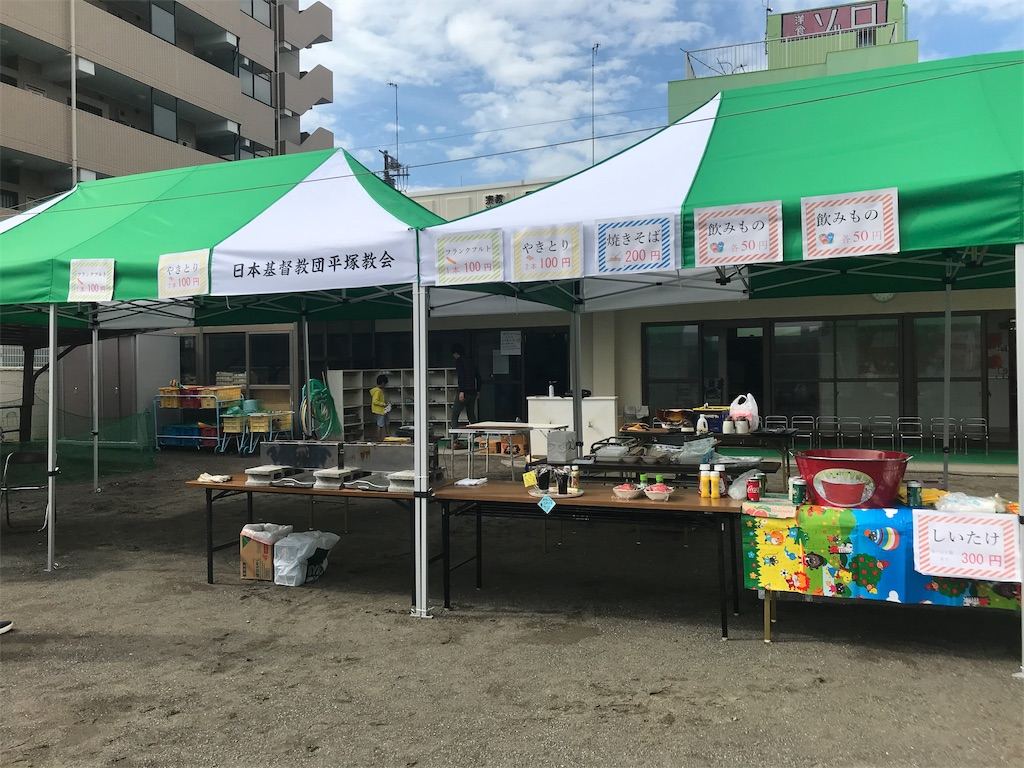 f:id:hiratsukafutaba:20191020101320j:image