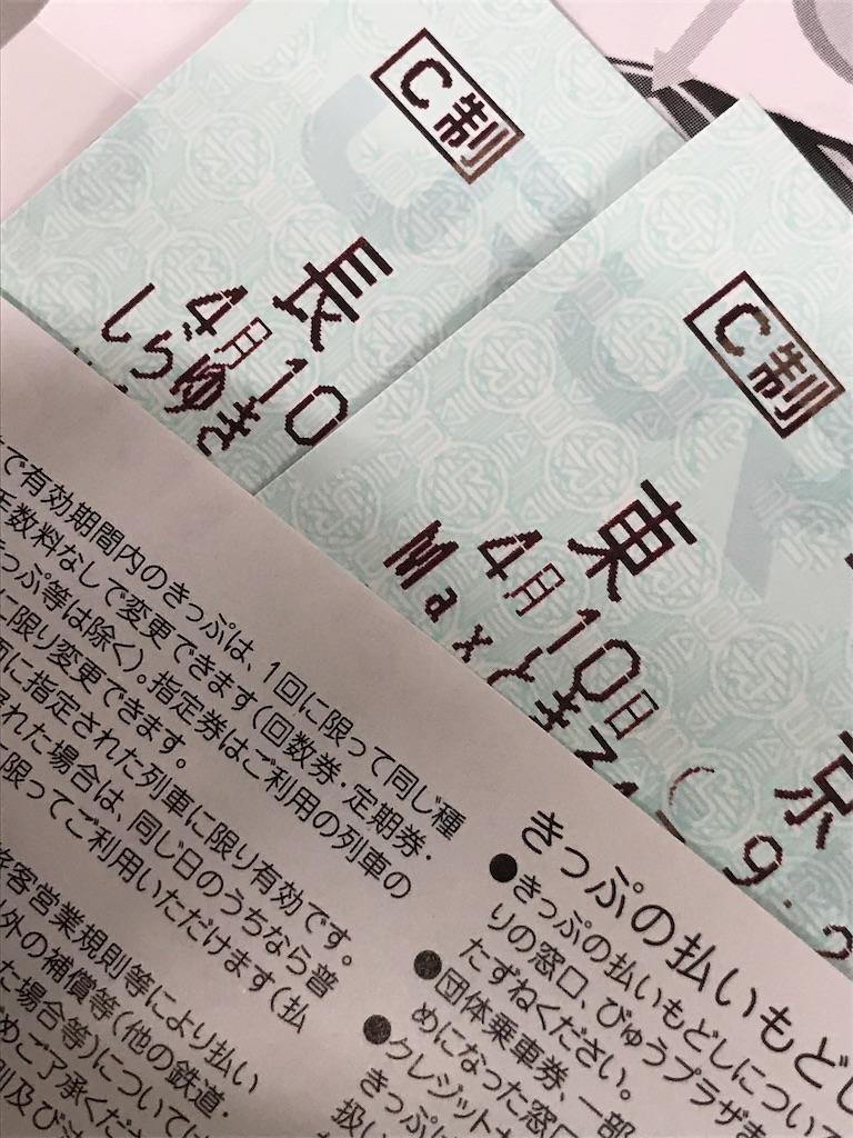 f:id:hiratuka_FYAR:20210428225842j:image