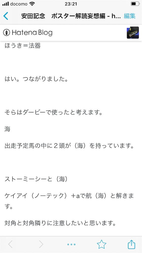 f:id:hirayabakennsi:20201015232248p:image