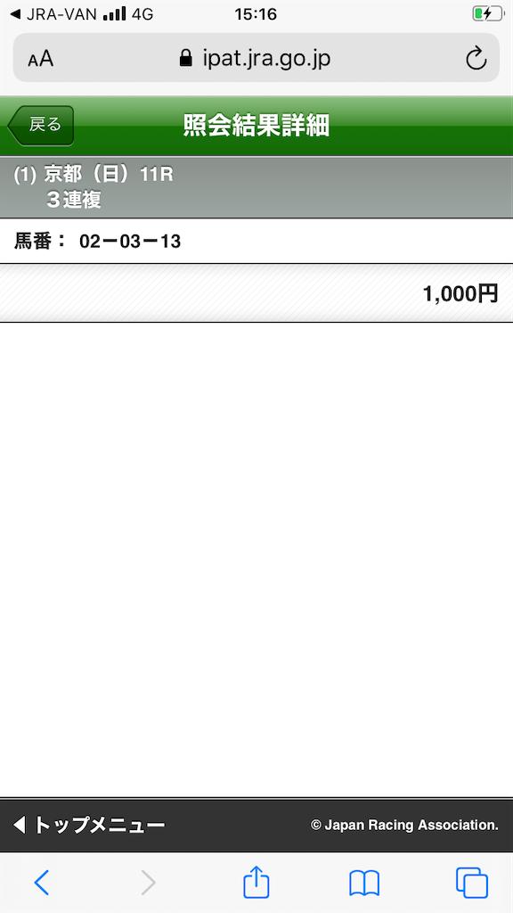 f:id:hirayabakennsi:20201018152335p:image