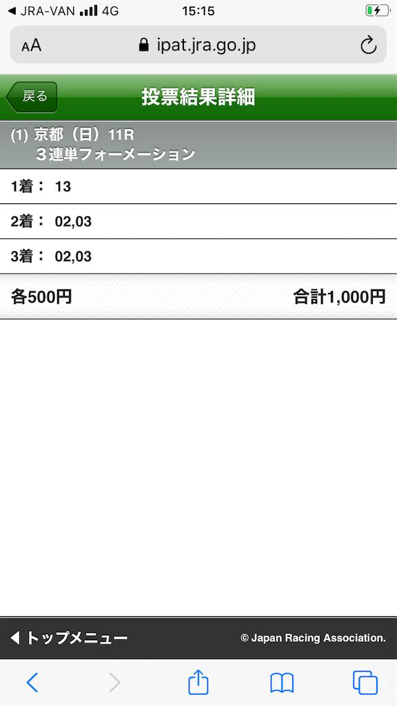f:id:hirayabakennsi:20201018152347p:image