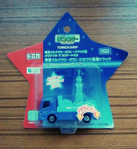 f:id:hirayamachie:20160621163457j:plain