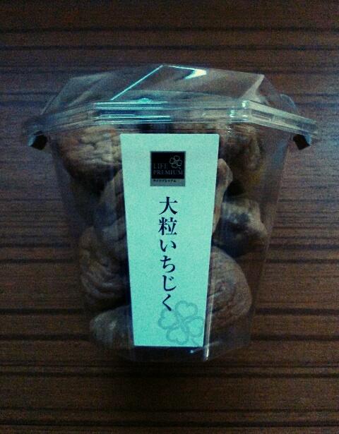 f:id:hirayamachie:20160625160048j:plain