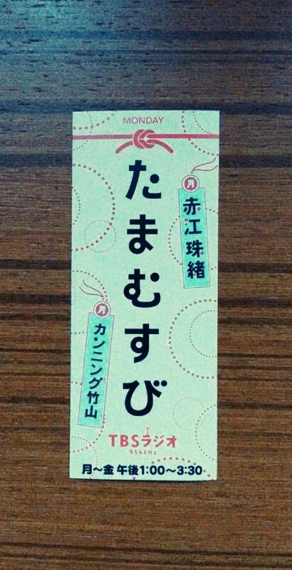f:id:hirayamachie:20160920085513j:plain