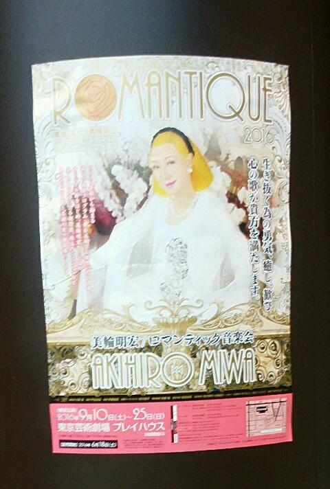 f:id:hirayamachie:20160924162452j:plain