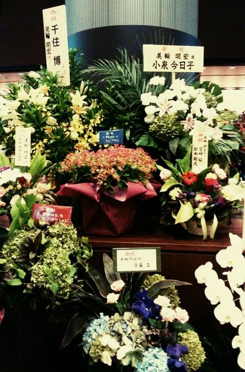f:id:hirayamachie:20160924162725j:plain