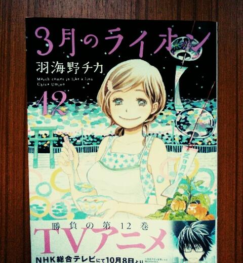 f:id:hirayamachie:20161001163527j:plain