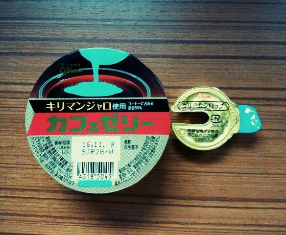 f:id:hirayamachie:20161108150415j:plain