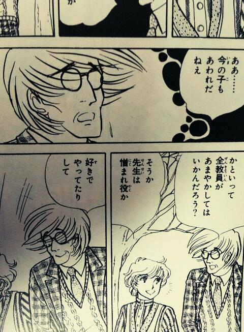 f:id:hirayamachie:20161115153508j:plain