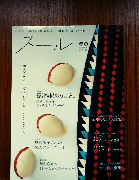 f:id:hirayamachie:20170326154623j:plain