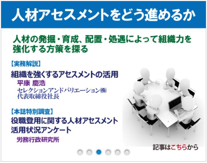 f:id:hirayasuy:20170407164211p:plain