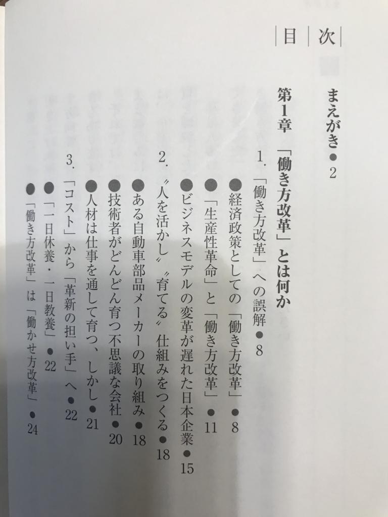 f:id:hirayasuy:20180222003101j:plain