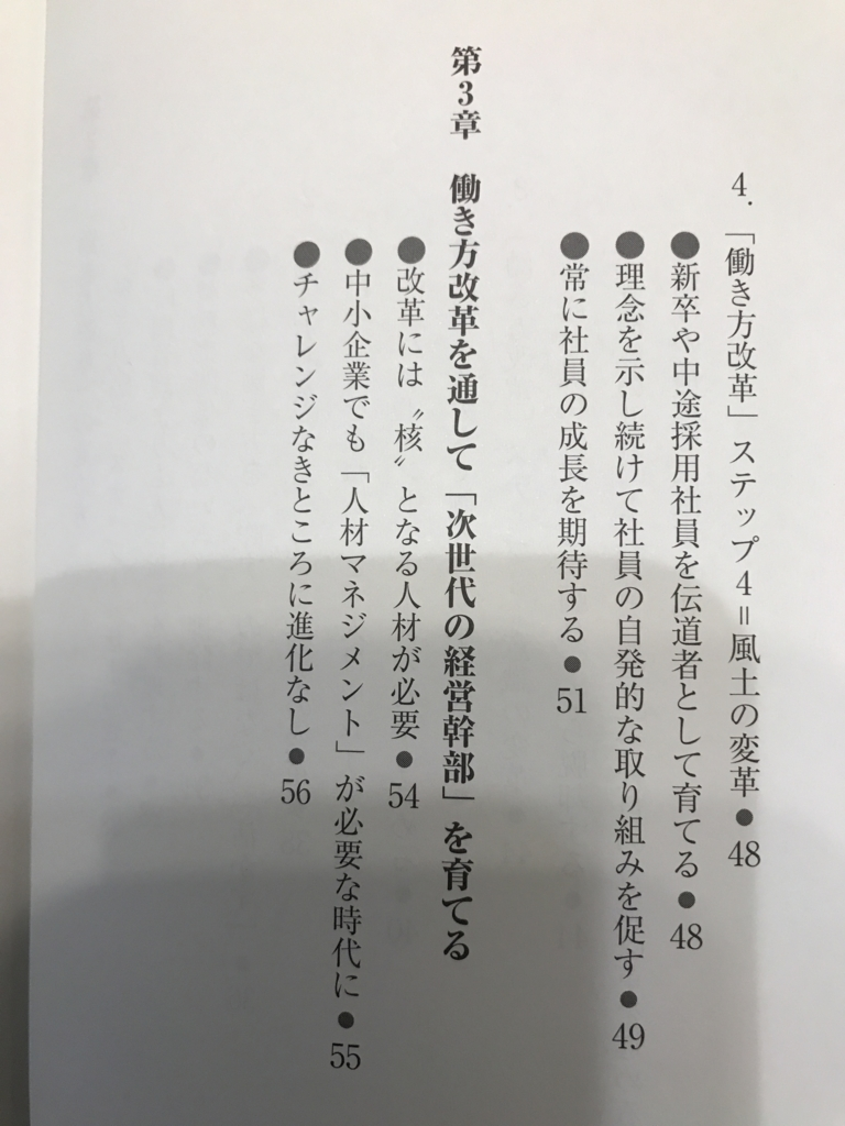 f:id:hirayasuy:20180222003122j:plain