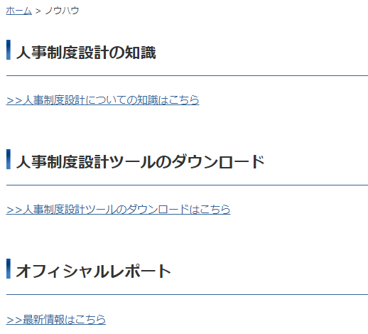 f:id:hirayasuy:20190710194906p:plain