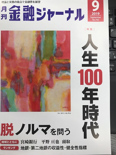 f:id:hirayasuy:20190901122535j:plain