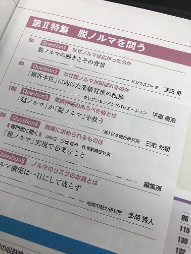 f:id:hirayasuy:20190901122553j:plain