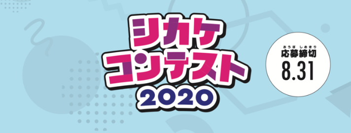 f:id:hirayasuy:20200615142830p:plain
