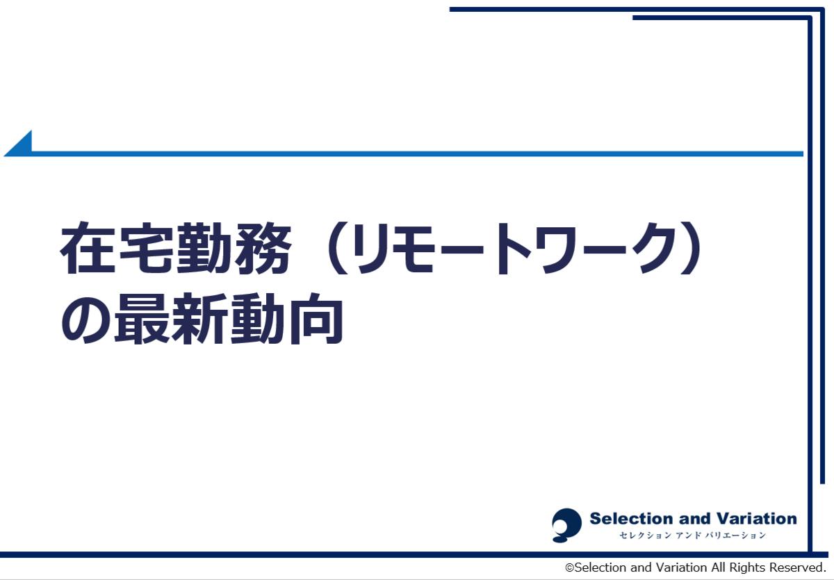 f:id:hirayasuy:20200704105553p:plain