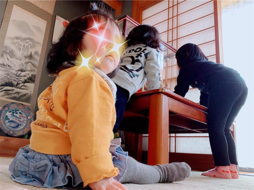 f:id:hirayome:20200306231742j:image